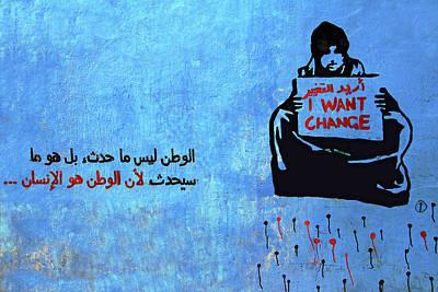 Photograph - I Want Change by Munir Alawi