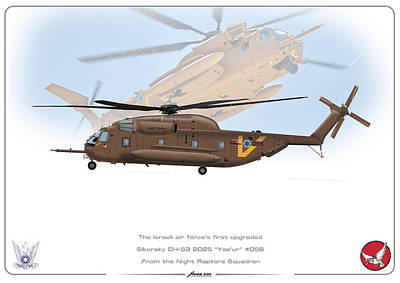 Print featuring the drawing Iaf Sikorsky Ch 53 2025 by Amos Dor