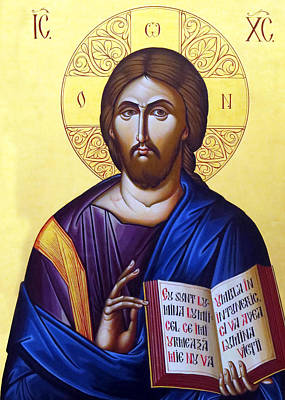 Icon Of Christ In Jericho Art Print