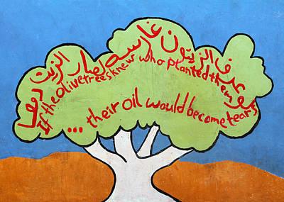 Aida Photograph - If Olive Trees by Munir Alawi