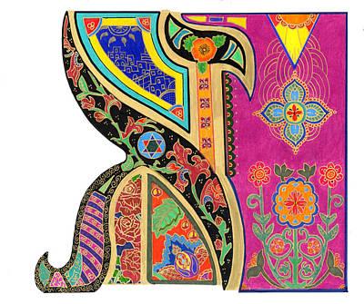 Illuminated Aleph Art Print