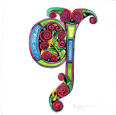 Painting - Illuminated Letter G by Genevieve Esson