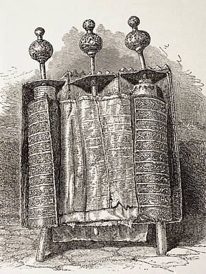 Torah Drawing - Illustration Of Ancient Copy Of by Vintage Design Pics