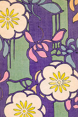 Pinks And Purple Petals Painting - Illustration Of Flower Blossoms On A Lavender And Green Background by Unknown