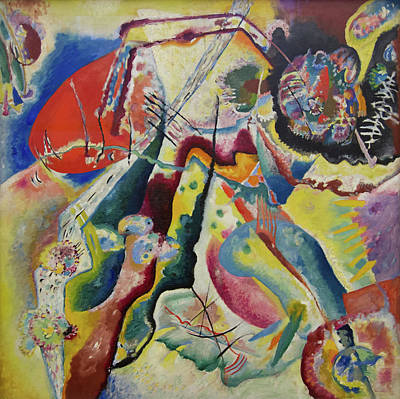 Spots Painting - Image With Red Spot by Wassily Kandinsky