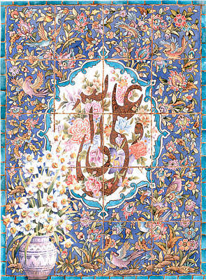Painting - Imams Ali A.s by Reza Badrossama