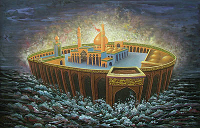 Painting - Imams Hussain  by Reza Badrossama