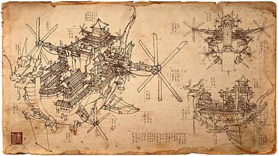 Imperial Airship Blueprint Art Print