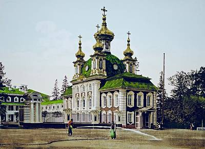 Photograph - Imperial Chapel At Peterhof by Ira Shander