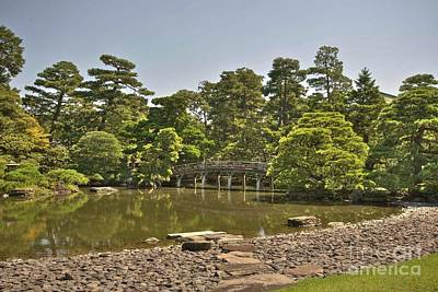 Photograph - Imperial Palace Gardens - Kyoto by David Bearden