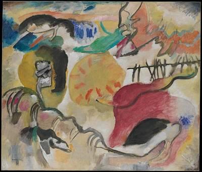 Moscow Painting - Improvisation 27 Garden Of Love II by Vasily Kandinsky