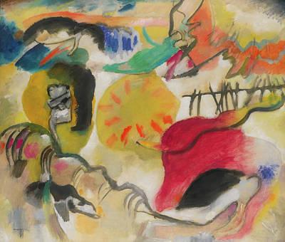 Painting - Improvisation 27 - Garden Of Love by Vasily Kandinsky