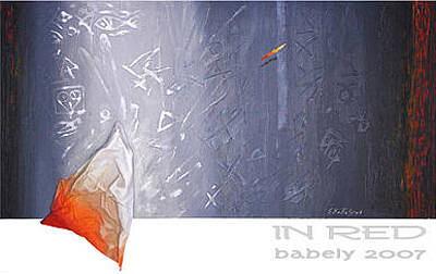 Mixed Media - In Red by Saadi Babely