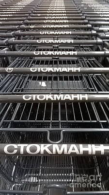 Pyrography -  In Stockmann by Yury Bashkin