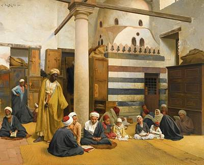 Madrasa Painting - In The Madrasa by Eastern Accent