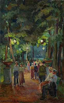 1943 Painting - In The Park by Nikolai