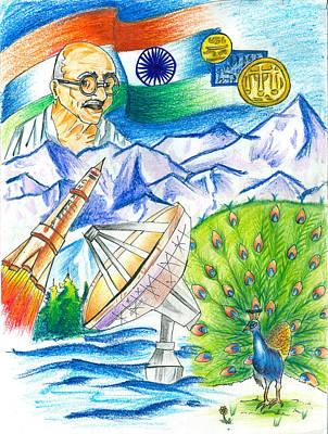 Incredible India Art Print by Tanmay Singh