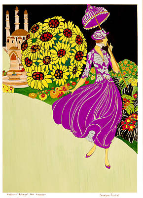 Rubaiyat Painting - Independent by Carolynn Fischel