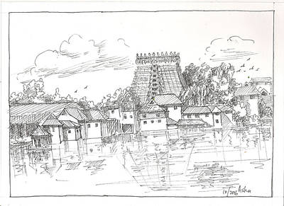 Drawing - Indian Temple by Asha Sudhaker Shenoy
