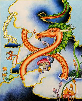 Perception Drawing - Infinity Dragon by Robert Ball