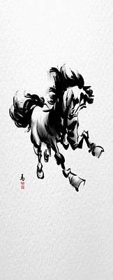 Digital Art - ing by Don Kuing