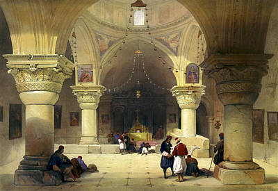 Drawing - Inside The Church Of The Holy Sepulchre In Jerusalem by Munir Alawi