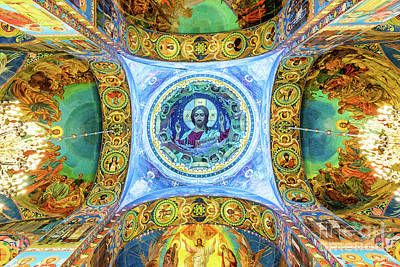 Inside The Church Of The Savior On Spilled Blood Art Print by Delphimages Photo Creations