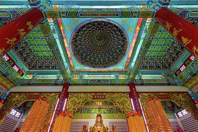 Inside Thean Hou Temple Art Print by David Gn