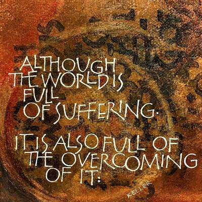 Painting - Inspirational Saying Overcome by Sally Wightkin