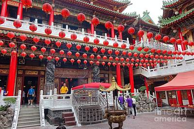 Photograph - Interior Courtyard Of The Sanfeng Temple In Taiwan by Yali Shi