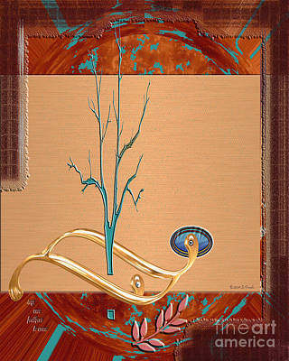 Digital Art - Inw_20a5563_sap-run-feathers-to-come by Kateri Starczewski