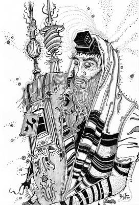 Drawing - Ion Enerdrone by Yom Tov Blumenthal