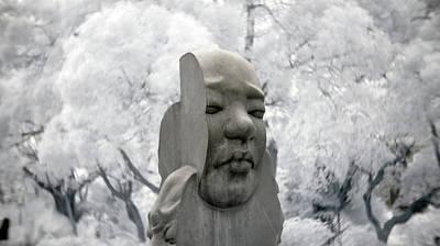 Ir 014 Original by Kam Chuen Dung