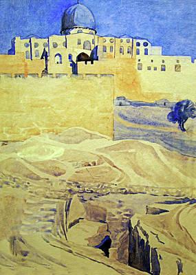 Painting - Irene P. Gardner Jerusalem  by Munir Alawi