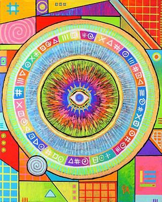 Jeremy Painting - Iris by Jeremy Aiyadurai