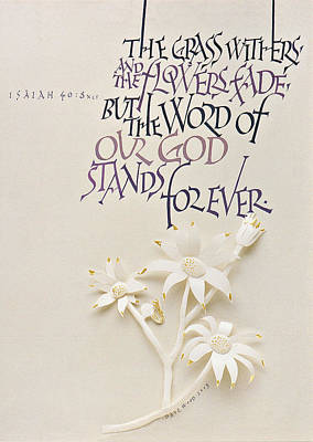 Isaiah Calligraphy Print Art Print by Dave Wood