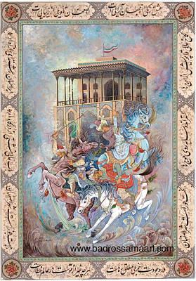 Painting - Isfahan by Reza Badrossama