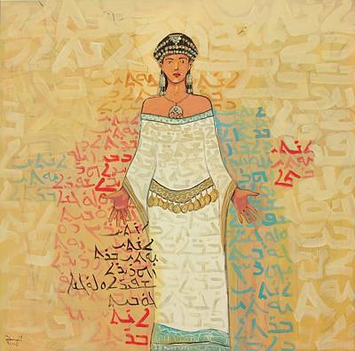Iraq Painting - Ishtar Spring  by Paul Batou
