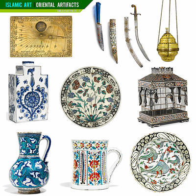 Painting - Islamic Art Islamic Artifacts - Various Artifacts  by Celestial Images