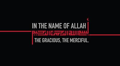 Islamic Calligraphy Verse Bismillah Art Print by Glow Designworks
