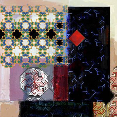 Calligraphic Painting - Islamic Motif II 441 2 by Mawra Tahreem