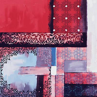Calligraphic Painting - Islamic Motif IIi 442 1 by Mawra Tahreem