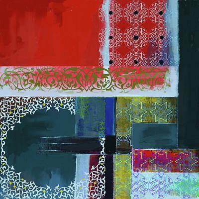 Painting - Islamic Motif IIi 442 2 by Mawra Tahreem