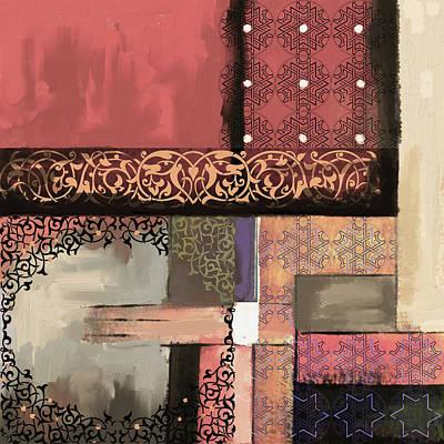 Calligraphic Painting - Islamic Motif IIi 442 3 by Mawra Tahreem