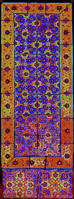 Qatar Photograph - Islamic Tiles by Amani Al Hajeri