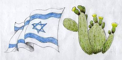 Drawing - Israel by Annemeet Hasidi- van der Leij