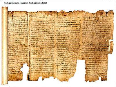 Photograph - Israel Dead Sea Scroll - The Great Isaiha Scroll by Merton Allen