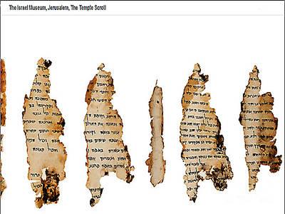 Photograph - Israel Dead Sea Scroll - The Temple Scroll by Merton Allen