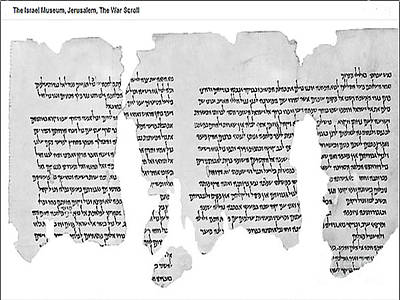 Photograph - Israel Dead Sea  Scroll - The War Scroll by Merton Allen