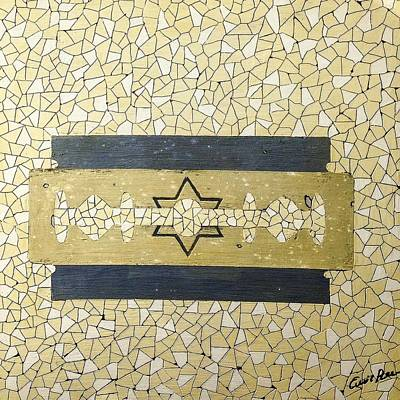 Flag Painting - Israel by Emil Bodourov